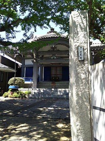 Shokenji Temple