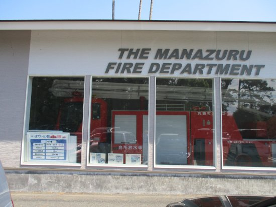 Manazuru-machi Photo
