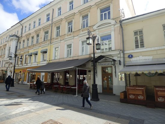 Home Hotel at Kamergersky Pereulok Photo