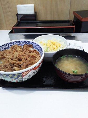 Suginami, Japonya: 1492913437184_large.jpg