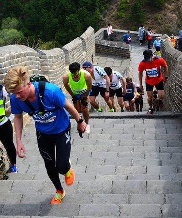 Luanping County, China: Run run run