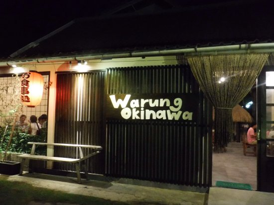 Warung Okinawa: photo0.jpg