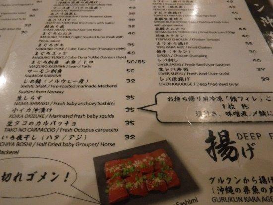 Warung Okinawa: photo1.jpg