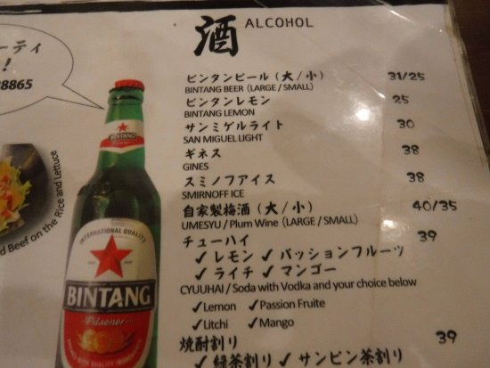 Warung Okinawa: photo2.jpg