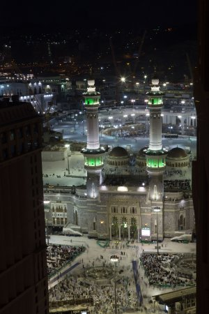 Partial Kaaba View But Can T See Kaaba Picture Of Conrad Makkah Mecca Tripadvisor