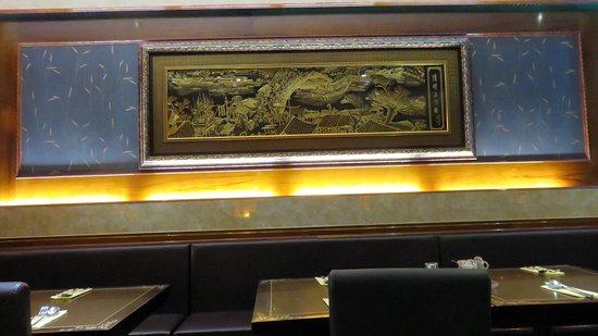 Decoratie foto van china garten heinsberg heinsberg tripadvisor - Foto van decoratie ...