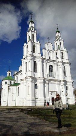 Polotsk, Vitryssland: Собор Святой Софии