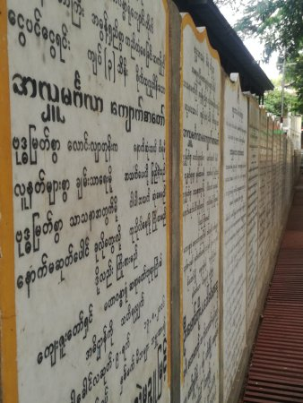 Amarapura, Burma: Tafeln der Stifter