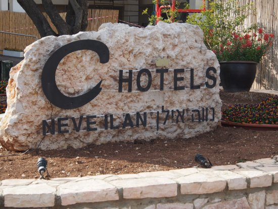 Neve Ilan Hotel Photo