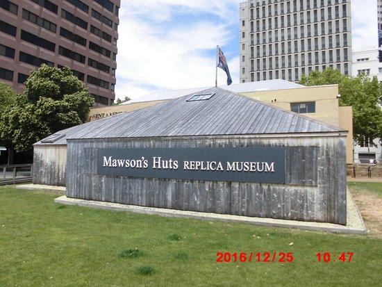 莫森小屋共和国博物馆