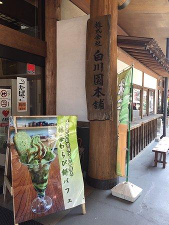Hichiso-cho, Japon : photo1.jpg
