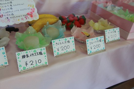 Tokai, Ιαπωνία: フルーツ大福