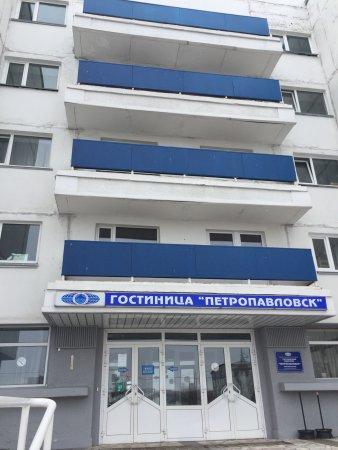 Petropavlovsk-Kamchatsky Guest House