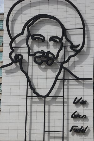 Camilo cienfuegos not fidel castro born february 6 1932 for Ministerio del interior