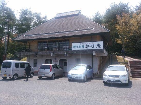 Ibara, Giappone: DSC_0654_large.jpg