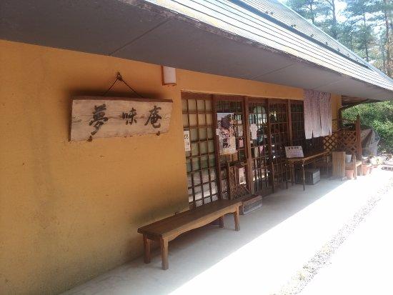 Ibara, Giappone: DSC_0656_large.jpg