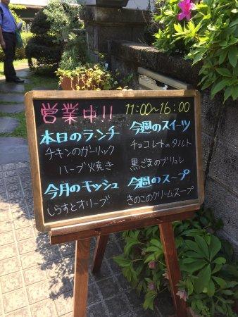 Manazuru-machi, Japon : photo4.jpg