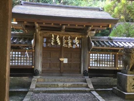 Migukurumitama Shrine