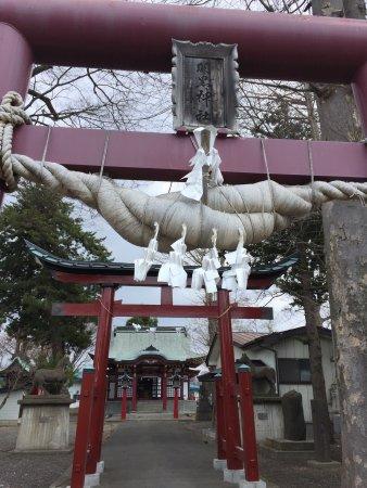 Kuroishi, Japan: 羽黒神社