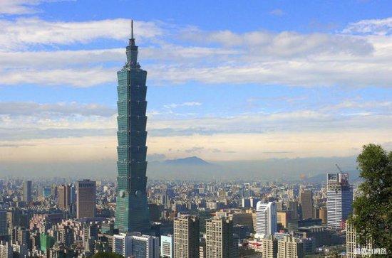 Øst Taipei Walking og MRT One Day Tour