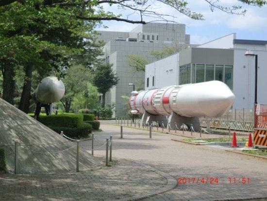 JAXA Sagamihara Campus