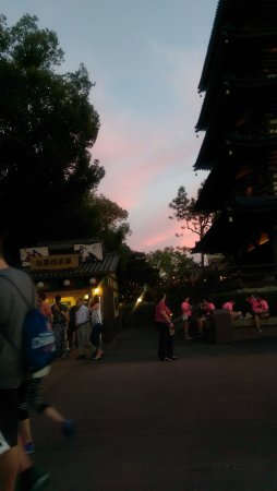 EPCOT : Florida sunset 🇯🇵 Japan