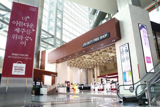 Seogwipo, South Korea: 제주관광공사 중문면세점