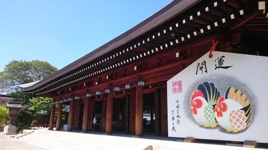 Kashihara, Japan: DSC_4877_large.jpg