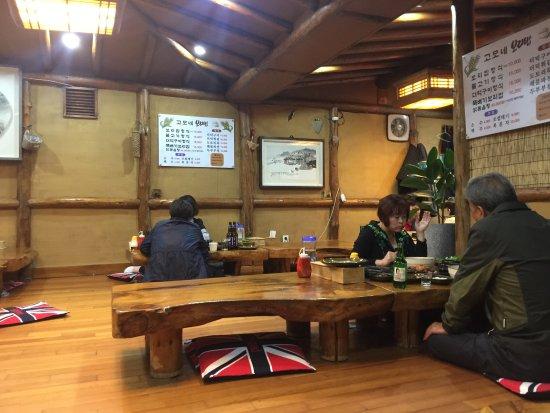 Icheon, Corea del Sur: 고모네보리밥