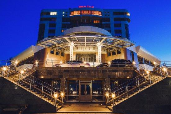 Onego Palace Hotel