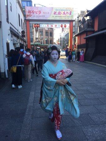 Gion Corner: photo0.jpg