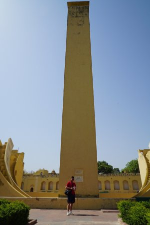 Jantar Mantar i Jaipur: photo8.jpg