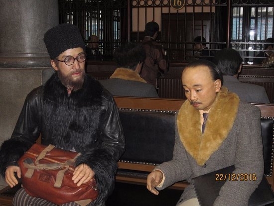 Shenyang, China: russian depositors at the Frontier Bank