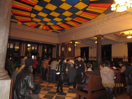Shenyang, China: The reception hall