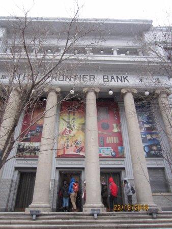 Shenyang, China: Frontier Bank
