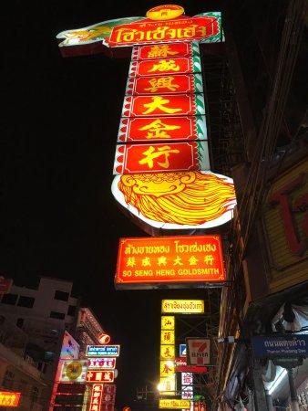 Chinatown - Bangkok: photo4.jpg