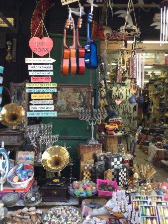Jaffa Old City : photo0.jpg