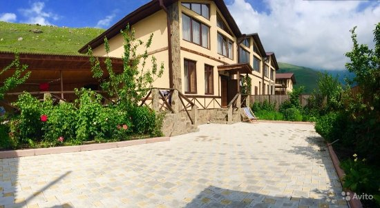 Republic of North Ossetia-Alania, Rússia: getlstd_property_photo