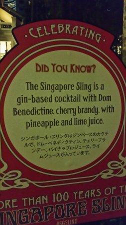 Raffles Hotel Singapore: Celebrating where the Sling originated.
