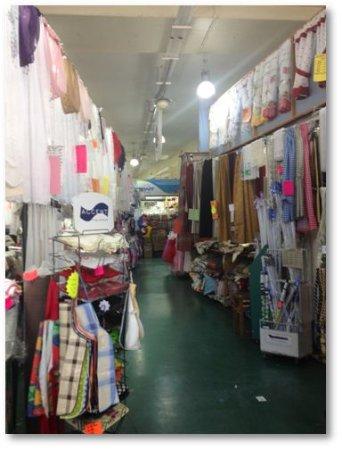 Coventry, UK: これはカーテン屋さん