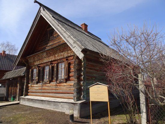 Museum Of Wooden Architecture & Peasant Life