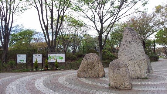 東村山市, 東京都, 入り口のモニュメント
