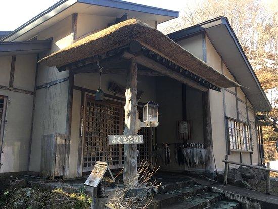 Kuroishi, Ιαπωνία: photo7.jpg