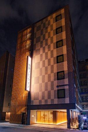 Hotel Sotetsu Fresa Inn Kyoto