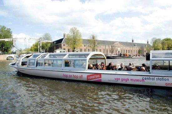 Amsterdam Canal Boat Pass with...