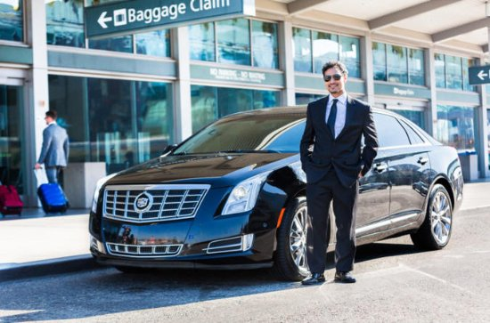 Private Arrival Transfer: LAX International Airport to Anaheim or...