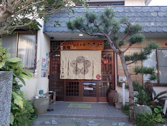 Ugusu Onsen Shikinosato Makiba