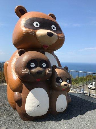 Wakasa-cho, Japonya: photo1.jpg