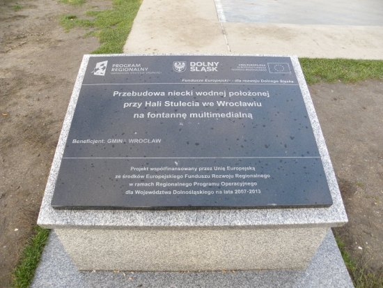 Multimedia Fountain at Pergola : pamiątka po modernizacji