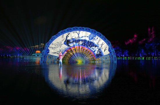 Zuiyi Hangzhou